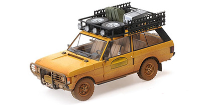 Voitures Competition-1/18-AlmostReal-Range Rover Camel Guinée